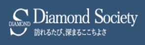 ダイヤモンド滋賀カントリークラブ